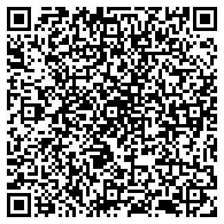 QR-код с контактной информацией организации ЭТК ОНИКС