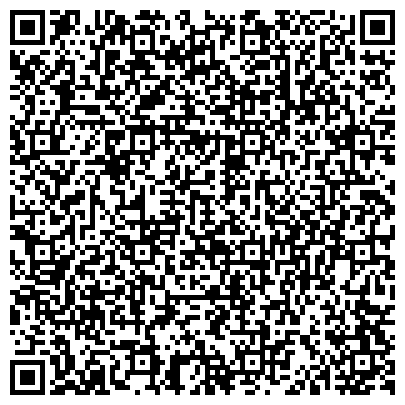 QR-код с контактной информацией организации ГОРОДСКОГО УПРАВЛЕНИЯ ПО ДЕЛАМ ГО И ЧС ОБЛАСТИ ПОИСКОВО-СПАСАТЕЛЬНАЯ СЛУЖБА