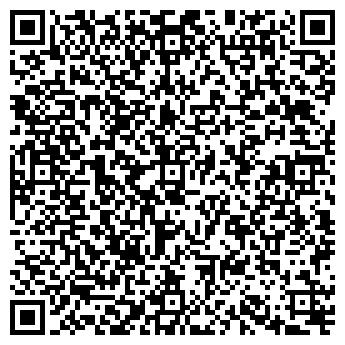 QR-код с контактной информацией организации СМОЛЕНСКИЙ ПЕРЕВОДЧИК