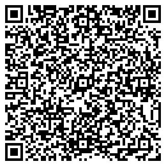 QR-код с контактной информацией организации КАЗБУРМАШ