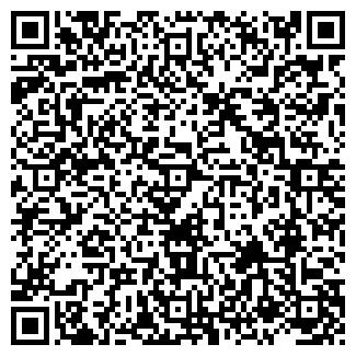 QR-код с контактной информацией организации СЛАВНЕФТЬ