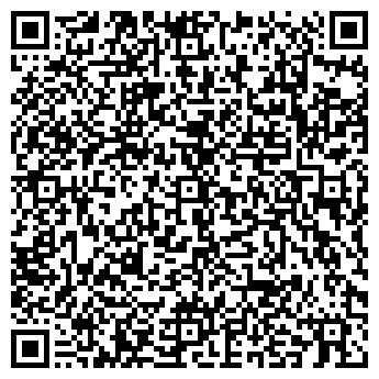 QR-код с контактной информацией организации ИП ЛИНГВА
