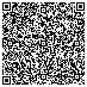 QR-код с контактной информацией организации КАЗПОЧТА АО ЗАПАДНО-КАЗАХСТАНСКИЙ ФИЛИАЛ