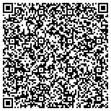 QR-код с контактной информацией организации РЕГИОНАЛЬНЫЙ УЧЕБНЫЙ КОМПЬЮТЕРНЫЙ ЦЕНТР ОБЩЕСТВА ЗНАНИЕ