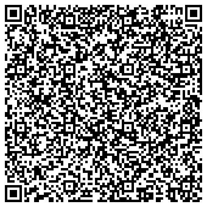 QR-код с контактной информацией организации ЦЕНТР ДОПОЛНИТЕЛЬНОГО ПРОФЕССИОНАЛЬНОГО ОБРАЗОВАНИЯ И НОВАЦИОННЫХ ОБРАЗОВАТЕЛЬНЫХ ТЕХНОЛОГИЙ