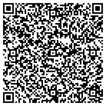 QR-код с контактной информацией организации ЖКХ УЧЕБНЫЙ КОМБИНАТ