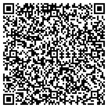 QR-код с контактной информацией организации КАЗТОРГСТРОЙ ПК
