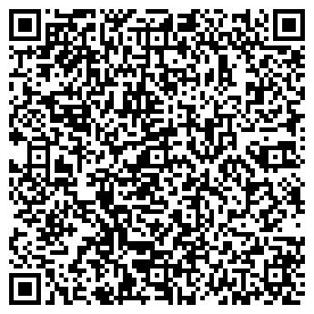 QR-код с контактной информацией организации ТЕЛЕРАДИОТЕХНИКА, ЗАО