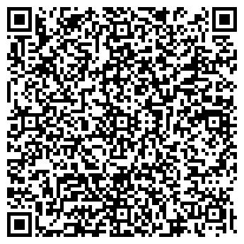 QR-код с контактной информацией организации НОВОЕ РАДИО, ООО