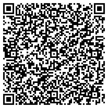 QR-код с контактной информацией организации ПРЯМОЙ ЭФИР ГТРК