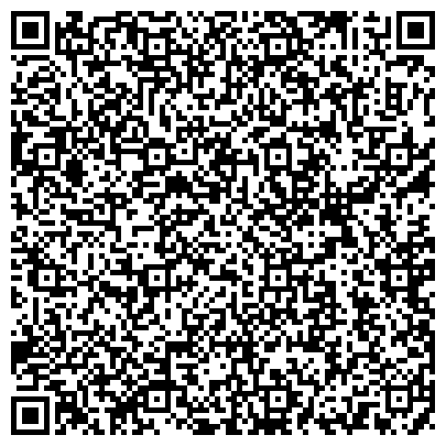 QR-код с контактной информацией организации КАЗТРАНСОЙЛ АО УРАЛЬСКОЕ НЕФТЕПРОВОДНОЕ УПРАВЛЕНИЕ ЗАПАДНЫЙ ФИЛИАЛ