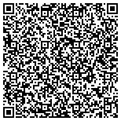 QR-код с контактной информацией организации СМОЛЕНСК ГОСУДАРСТВЕННАЯ ТЕЛЕРАДИОВЕЩАТЕЛЬНАЯ КОМПАНИЯ