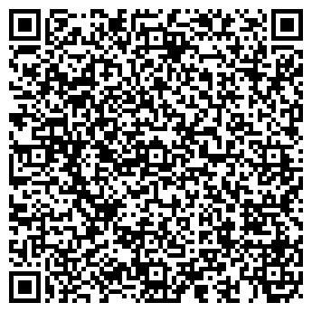 QR-код с контактной информацией организации СМОЛЕНСК-СИГНАЛ, ООО