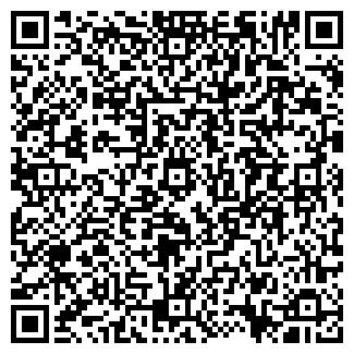QR-код с контактной информацией организации ЭКРАН, АО