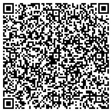 QR-код с контактной информацией организации Рен ТВ (Эс-Си-Эс) Смоленск