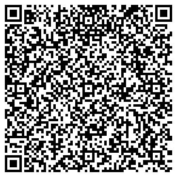 QR-код с контактной информацией организации КАМАЗ УРАЛЬСКИЙ АВТОЦЕНТР СП ТОО