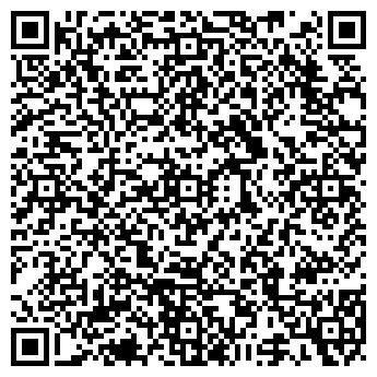 QR-код с контактной информацией организации ПРОНТО-СМОЛЕНСК, ООО