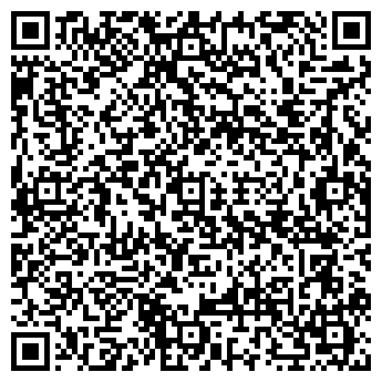 QR-код с контактной информацией организации РЕГИОН-СМОЛЕНСК, ООО