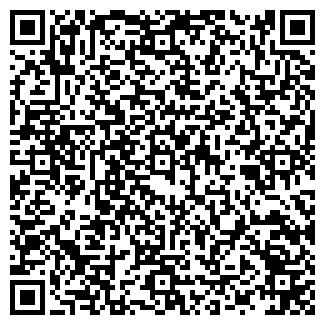 QR-код с контактной информацией организации СВИТОК
