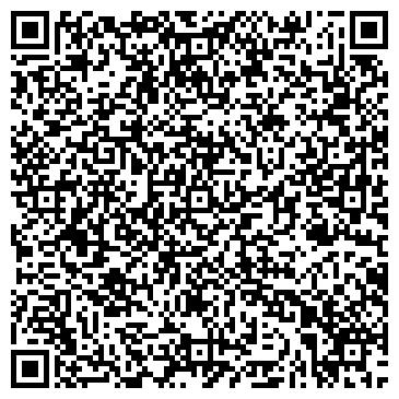QR-код с контактной информацией организации КАМЕННЫЙ КОМПЛЕКС ЧП ТАЖГАЛИЕВ