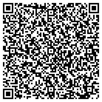 QR-код с контактной информацией организации СМОЛЕНСКИЙ РЕГИОН