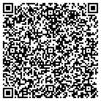 QR-код с контактной информацией организации КОДЕКС-С, ООО