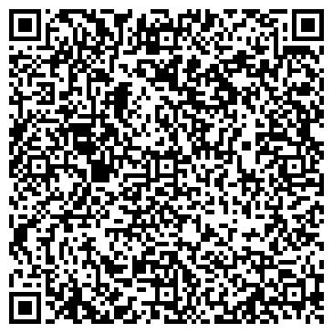 QR-код с контактной информацией организации УМВД РОССИИ ПО Г. СМОЛЕНСКУ