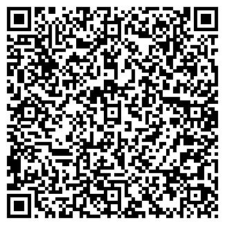 QR-код с контактной информацией организации КАПИТАЛ ТОО