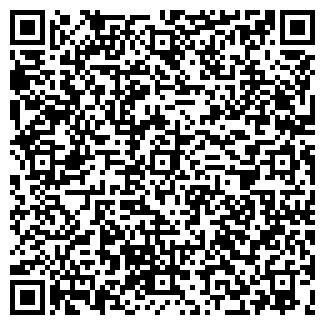 QR-код с контактной информацией организации ООО СТОИК, ПКФ