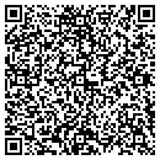 QR-код с контактной информацией организации МАДЖЕНТА, ООО