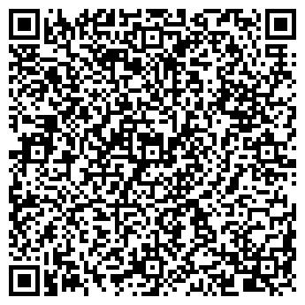QR-код с контактной информацией организации ПОЛИГРАФИЧЕСКИЙ КОМБИНАТ