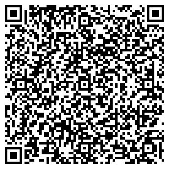QR-код с контактной информацией организации ФАРМА ГРАФИКС, ООО