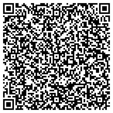 QR-код с контактной информацией организации Студия «Ламантин»