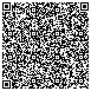 """QR-код с контактной информацией организации Печатный салон """"Призма"""""""