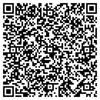 QR-код с контактной информацией организации ИМ. ЛАКИНА, ОАО