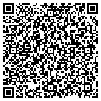 QR-код с контактной информацией организации СТАВРОВСКОЕ, ЗАО
