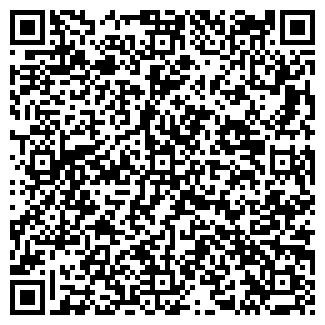 QR-код с контактной информацией организации ТРУДОВИК, ЗАО