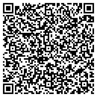 QR-код с контактной информацией организации КЛАСС ТОО