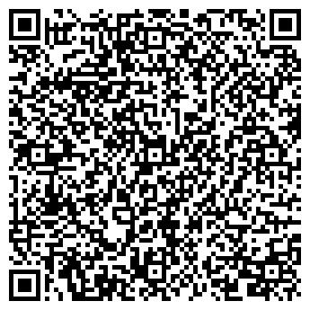 QR-код с контактной информацией организации ЛАКИНСКИЙ ПОЛИГОН ЖБИ, ОАО