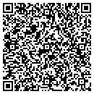 QR-код с контактной информацией организации СОБИНКАСТРОЙ