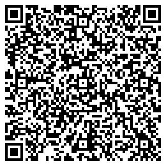 QR-код с контактной информацией организации ЛАКИНСКОЕ ПО