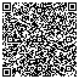 QR-код с контактной информацией организации ТОО СОЛИГАЛИЧСКОЕ