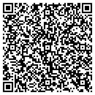 QR-код с контактной информацией организации ГАЛИЧСЫР, ЗАО