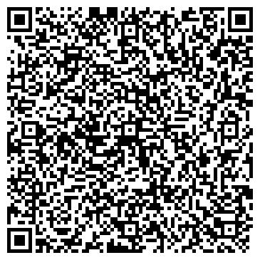 QR-код с контактной информацией организации РОССИЙСКО-ГЕРМАНСКАЯ СОВМЕСТНАЯ ФИРМА ГАЛИЧ,, ТОО
