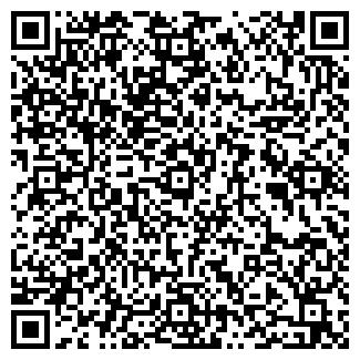 QR-код с контактной информацией организации ГАО ДЭП-34