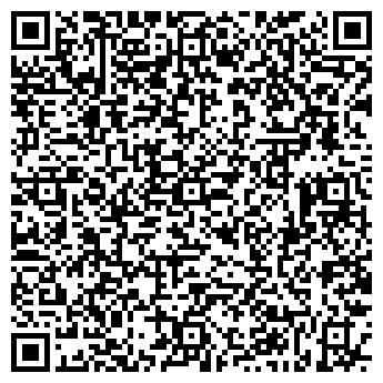 QR-код с контактной информацией организации СБ РФ № 2506 ГАЛИЧСКОЕ