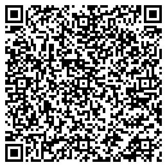 QR-код с контактной информацией организации ГАЛИЧОБУВЬ, ООО