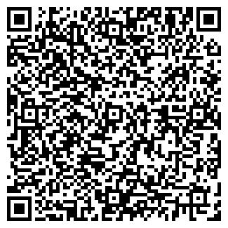 QR-код с контактной информацией организации ТОО БУРДУКОВСКОЕ