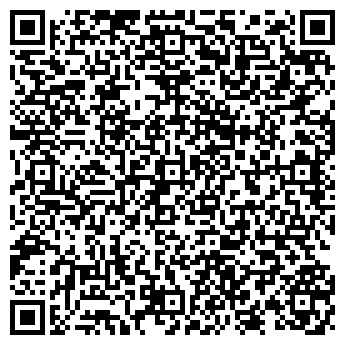 QR-код с контактной информацией организации СОЛИГАЛИЧСКИЙ СЕЛЬХОЗКООПЕРАТИВ