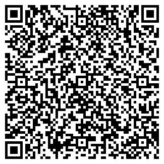 QR-код с контактной информацией организации ТОО СВОБОДА